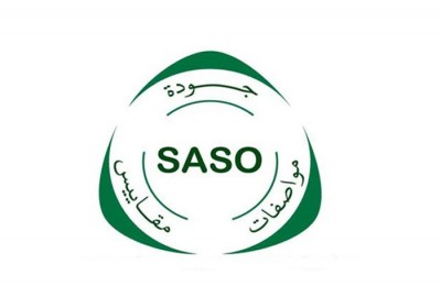 Certification SASO